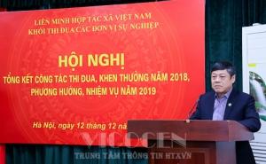 Tổng kết Khối thi đua các đơn vị sự nghiệp Liên minh HTX Việt Nam