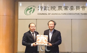 Chủ tịch Nguyễn Ngọc Bảo và Đoàn công tác làm việc với Ủy ban Nông nghiệp Quốc Gia của Đài Loan (Trung Quốc)