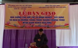 VCA bàn giao nhà xưởng sản xuất cho HTX nông nghiệp xây dựng và dịch vụ Mường Toong (Xã Mường Toong, huyện Mường Nhé, tỉnh Điện Biên)