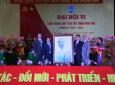Đại hội Liên minh HTX tỉnh Phú Yên: Tập trung phát triển kinh tế tập thể, HTX theo hướng nâng cao chất lượng