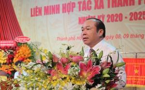 Chủ tịch Nguyễn Ngọc Bảo tham dự Đại hội Liên minh HTX TP Hồ Chí Minh lần thứ VI, nhiệm kỳ 2020 - 2025