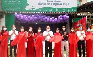 Liên hiệp Hợp tác xã Nông dược Thái Bình (ThaibinhCoop): Khai trương chuỗi cửa hàng giới thiệu sản phẩm trên cả nước
