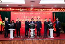 Khai chương Trung tâm xúc tiến thương mại đầu tư và cổng thông tin Liên minh HTX Việt Nam