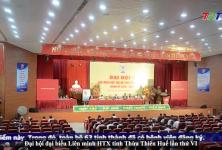 Đại hội Liên minh HTX tỉnh Thừa Thiên Huế lần thứ VI, nhiệm kỳ 2020 - 2025