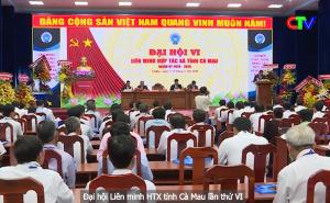 Đại hội Liên minh HTX tỉnh Cà Mau lần thứ VI, nhiệm kỳ 2020 -2025