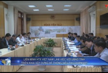 Chủ tịch Liên minh HTX Việt Nam Nguyễn Ngọc Bảo làm việc với UBND tỉnh Yên Bái