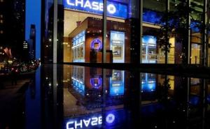 Các ngân hàng lớn nhất nước Mỹ kiếm tiền thế nào?